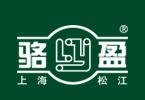 上海骆盈供应刚性防水套管到九台经济开发区项目中
